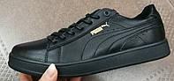 Puma classic! кроссовки кеды пума детские из белой  натуральной кожи для девочек и мальчиков!