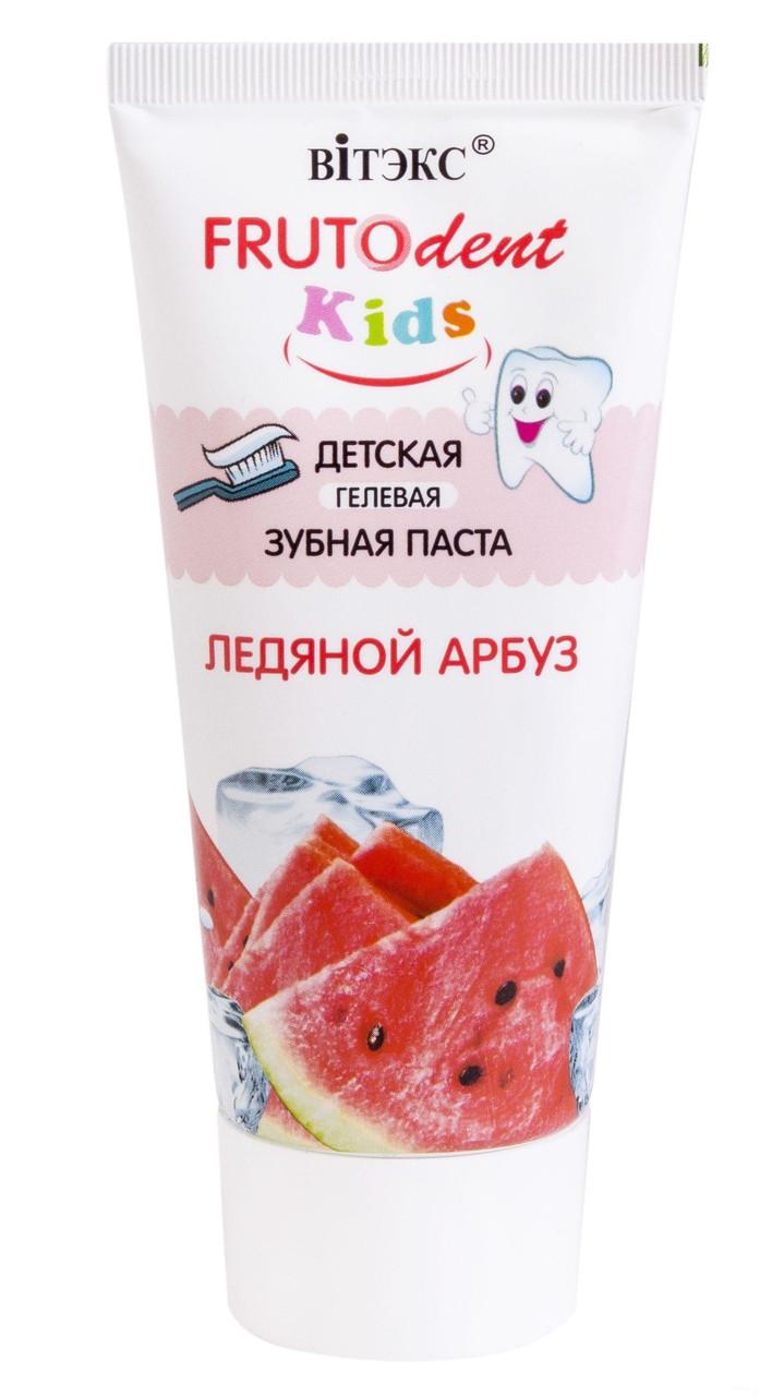 Детская гелевая зубная паста без фтора Витекс Frutodent Kids Ледяной Арбуз 65 мл