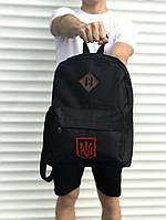 Рюкзак мужской черный городской вместительный с гербом Украины спортивный легкий для путешествий