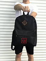Рюкзак мужской из полиэстера с вышивкой герба черный