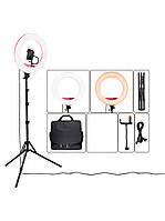 Кольцевая лампа для блогера, визажиста, фотографа LF-R480