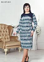 / Размер 52,54,56,58 / Женское платье из трикотажа выполнено в сочетании 2-х цветов ткани