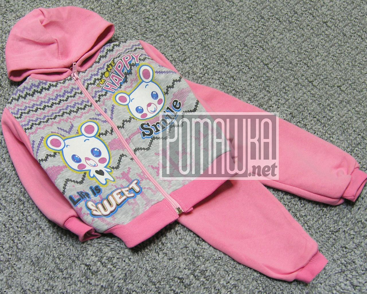 Зимний тёплый 80 7-9 мес детский спортивный костюм для девочки детей начёс флис зима ТРЕХНИТКА 4830 Розовый