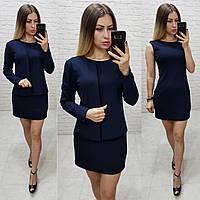 Платье с жакетом / накидкой, арт.173, цвет - тёмно синий