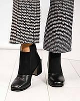 Ботиночки женские кожаные Jeannot черные