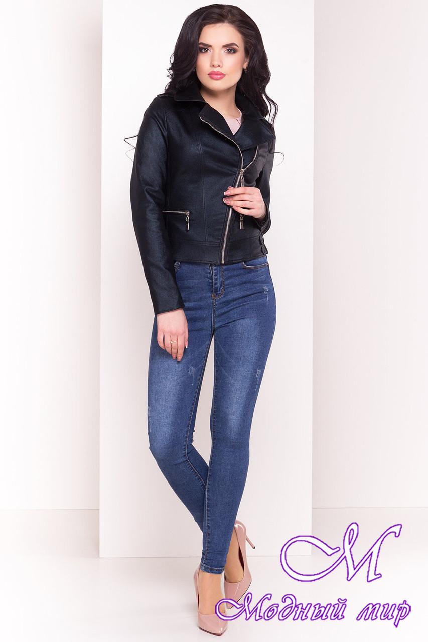 Стильная женская осенняя куртка (р. S, M, L) арт. Байкер 4669 - 34085