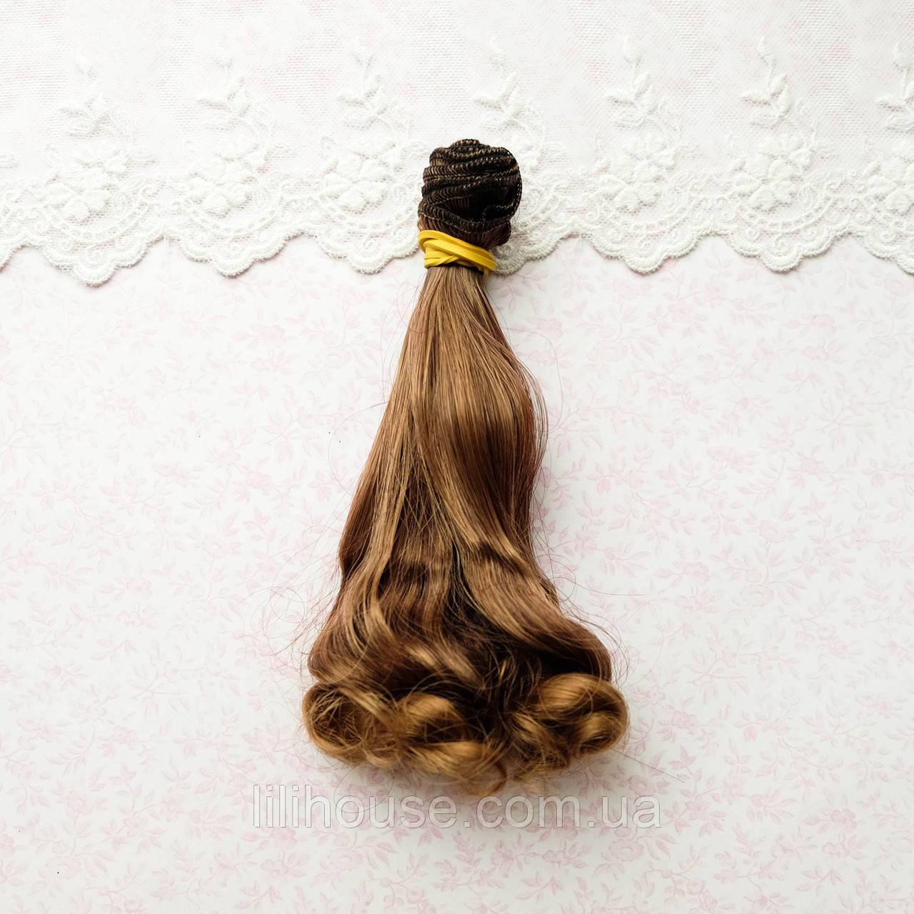 Волосы для кукол в трессах волна на концах, омбре кштан и темно-русый  - 25 см