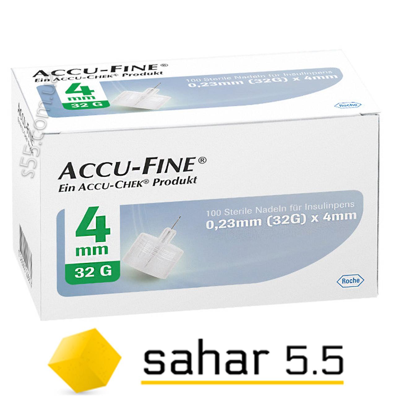 Иглы инсулиновые Акку-Файн 4мм, 100шт. - Accu - Fine32G