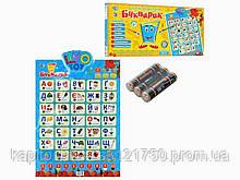 """Плакат """"Букваренок"""". 7 режимов интерактивных игр. На украинском языке. Limo Toy 7031"""