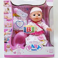 Кукла Пупс Baby Born (Беби Борн) нежные объятия Розовый с белым