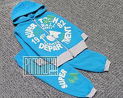 Тёплый флисовый 86 9-12 мес детский спортивный костюм на мальчика детей с начёсом на флисе ФУТЕР 4831 Голубой