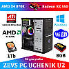 Cовременный  Компьютер для Ученика  ZEVS PC UCHENIK U2 X4 870K + RX 550 4GB + Игры