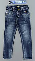 Джинсовые брюки для мальчиков S&D оптом, 6-16 лет., фото 1