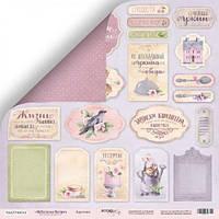 Карточки для декора Scrapmir Delicious Recipes (рус), 30х30см