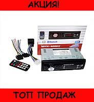 Автомагнитола MP3 4006U ISO!Хит цена