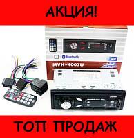 Автомагнитола MP3 4007U ISO!Хит цена