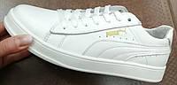 Puma classic! кроссовки кеды женские из белой  натуральной кожи пума !