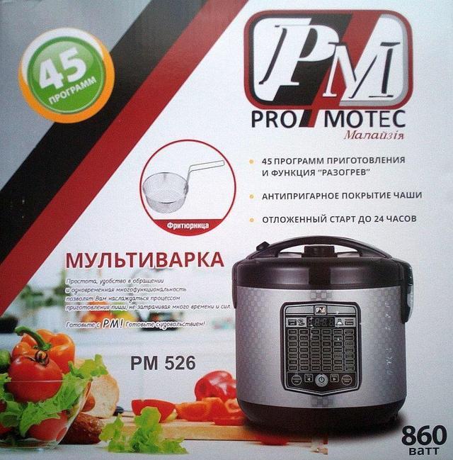 Мультиварка Promotec PM-526 + фритюр