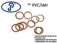 Шайба уплотнительная 10х15х1 медь (сливная трубка форсунки) (100 шт.)
