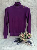 Гольф женский под горло весна-осень 718 (42/46 универсал) (цвет фиолет) Фабричный Китай СП