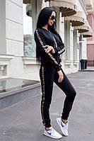 Гламурный спортивный костюм женский, черный