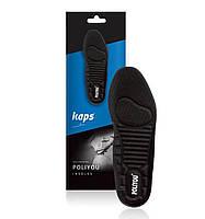 Kaps Poliyou - Антибактериальные стельки для спортивной обуви