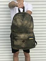 Мужской рюкзак качественный камуфляжный плямистый