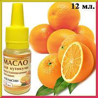 Масло для Питания и Восстановление Кутикулы Апельсиновое,12 мл. Маникюр, Уход за Ногтями