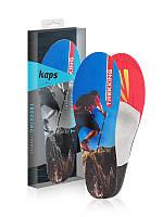 Kaps Trekking - Стельки для трекинга (спортивного пешего туризма)