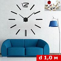 Настенные часы наклейки в офис знатного диаметра с палочками 3Д-эффект (диаметр 1 м) черные [Пластик]