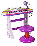 ✅Детское пианино-синтезатор 7235 на ножках со стульчиком (Розовое), фото 2