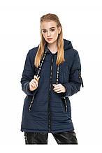 Стильная женская  куртка осень-весна Астара синий  (44-54)