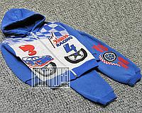 Зимний тёплый 92 12-18 мес детский спортивный костюм для мальчика детей начёс флис зима ТРЕХНИТКА 4834 Синий