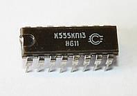 МикросхемаК555КП13 (DIP-16)