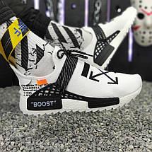 info for 6d77c e9081 Мужские кроссовки Off-White x Adidas Nmd Hu Pharrell Human Race White  (адидас нмд офф вайт, белые) дышащие