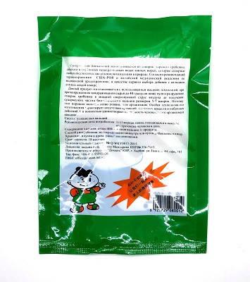 Супермелкий биокальций Доюань (100 гр.) БД11, фото 2