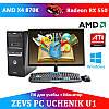 Cовременный  Компьютер для Ученика ZEVS PC UCHENIK U1 X4 870K +RX 550 2GB + Монитор 24''+Клавиатура +Мышка