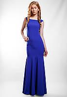 Платье вечернее синее облегающее с пышной юбкой к низу, «Рыбка» без рукавов