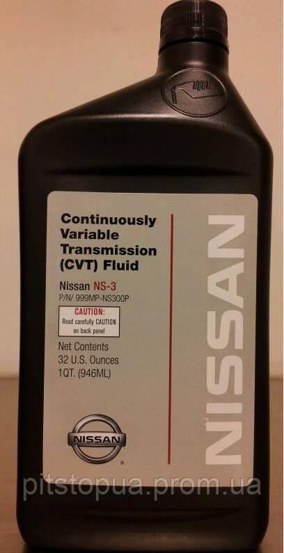 Nissan CVT Fluid NS-3, 0 946L, 999MPCV0NS3