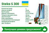 Окно STEKO S-300, фото 2
