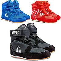 Обувь для борьбы (борцовки) замшевые детские GreenHill (размер 33-39)