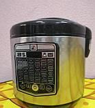 Мультиварка на 45 программ Promotec PM-526 + фритюр. Гарантия 12мес, фото 8