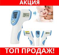 Цифровой бесконтактный инфракрасный термометр Non - contact!Хит цена