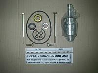Ремкомплект водяного насоса ЕВРО-2 (8поз, 8шт) РТИ+подш.+вал, в коробке (Самара), 7406.1307000-30, КамАЗ