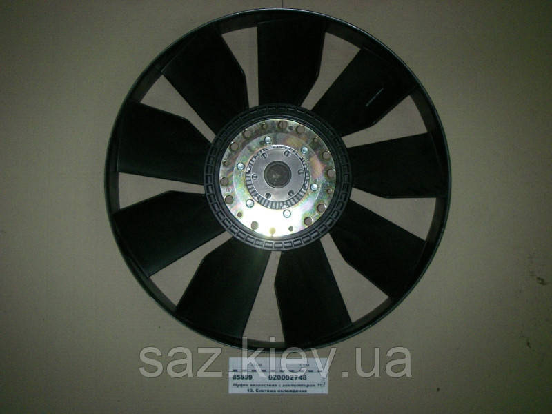 Муфта вязкостная с вентилятором 704мм, дв. 740.50, 740.51 с обечайкой (Borg Warner), КамАЗ
