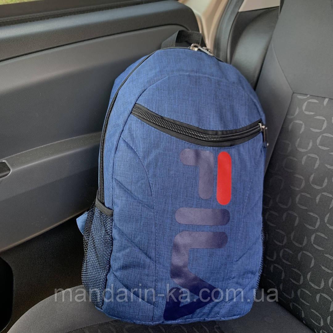 Рюкзак городской  синий Fila Фила  (реплика)