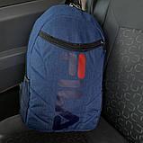 Рюкзак городской  синий Fila Фила  (реплика), фото 2