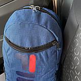 Рюкзак городской  синий Fila Фила  (реплика), фото 3