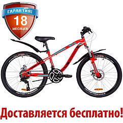 """Горный велосипед 24"""" Discovery FLINT AM DD 2019 (красно-бирюзовый с черным)"""