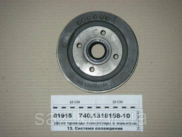 Шкив привода генератора с манжетой в сб. (пр-во КАМАЗ), 740.1318158-10